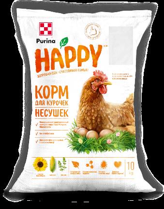 Корм Purina® HAPPY для курочек-несушек